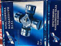 Крестовина карданного вала Камаз 5320-2201025