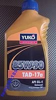Масло YUKOIL ТАД-17  85W90 1л