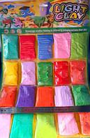 Чудо пластилин для детей, застывает и стает каучуковый, лист 20 пакетиков