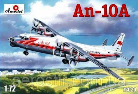 АН-10А 1/72 AMODEL 72020