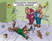 Проводная или беспроводная охранная система