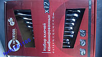 Набор ключей рожково-накидных INTERTOOL (12шт)