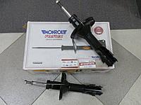 Амортизатор передний левый/правый (газовый) Chery Amulet Monroe