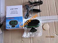 Часы (электронные с датчиком температуры и вольтме