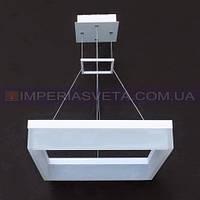 Люстра светодиодная Horoz Electric Mодерн LUX-535011