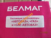 Шаровые опоры ВАЗ 2101-2107 Белмаг