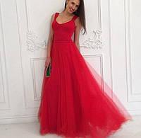 Шикарное длинное платье в пол с чашками и фатиновой юбкой