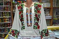 Заготовка під вишивку  жіночої сорочки БС 50-2