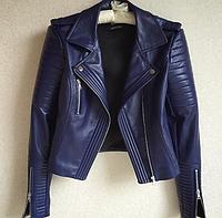 Женская кожаная куртка темно-синяя