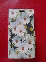 Чехол книжка для LG L7 2 Dual P715