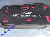 Сумка автомобильная-органайзер в багажник King