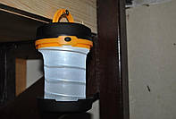 Аварийная лампа-фонарь UP-1