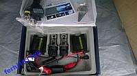 Би Ксенон Н4 HID 4300К DC весь комплект
