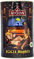 """Смесь черного и зеленого чая Hyson """"1001 Nights """" 100г"""