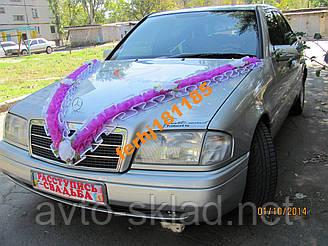 Весільна прикраса на капот автомобіля