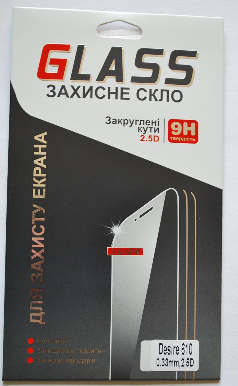 Защитное стекло для HTC Desire 610, F948