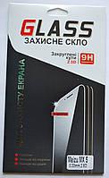 Защитное стекло для Meizu MX5, F749
