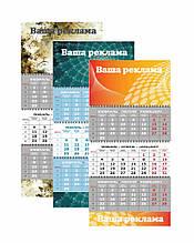 """Календари квартальные """"СТАНДАРТ"""" 2021 год."""