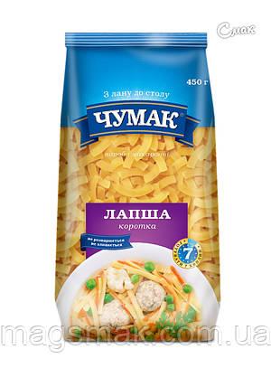 """Макароны """"Чумак"""", """"лапша короткая"""", из твёрдых сортов пшениы 0,4 кг, фото 2"""