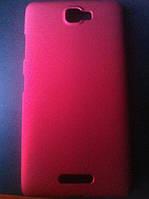 Пластиковый чехол для Lenovo S856, R680