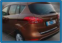 Ford B-MAX (2012+) Нижняя кромка крышки багажника (нерж.) Omsa