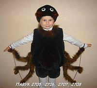 Детский карнавальный костюм Паука 6-8 лет