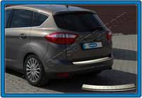 Ford C-MAX II (2010+) Порог заднего бампера (нерж.) - Матированный Omsa