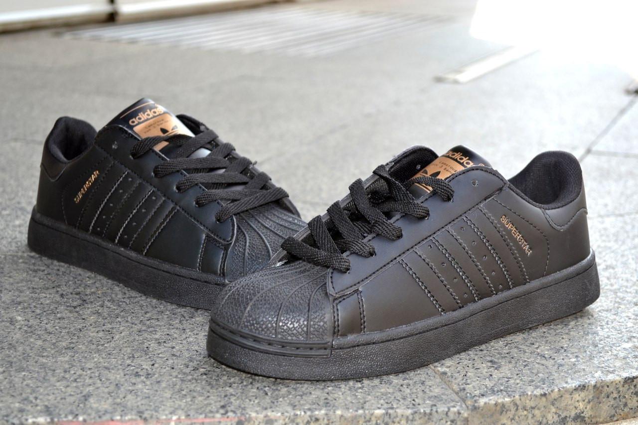 Кроссовки Adidas Superstar, черный, мужские, женские