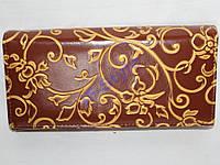 Кошелек Женский Louis Vuitton 138 Кожа-PU 9341
