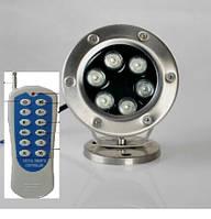 Подводный Led светильник 6W RGB управление пульт