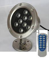 Подводный Led светильник 9W RGB управление пульт