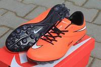 Футбольные бутсы Nike Hypervenom Phelon AG Bright Mango