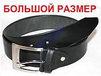 Пояс Ремень КОЖА PRYDE 140 см 3,4 см Черный Брючный БАТАЛ