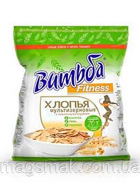 Мультизерновые хлопья Витьба Fitness с пшеничными отрубями, 250 г