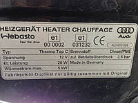 Ремонт Вебасто на Audi