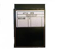 Сальники масляные,KIT-23 (WW186)