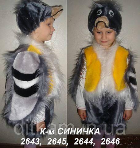 Детский карнавальный костюм Синички