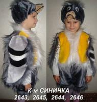 Детский карнавальный костюм Синички 6-8 лет