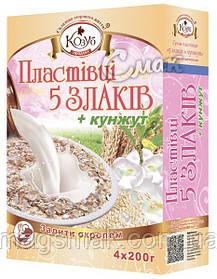 """Хлопья """"5 злаков и кунжут"""", ТМ Козуб, 0.8 кг"""