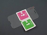 Стекло защитное для Samsung Galaxy S4 I9500