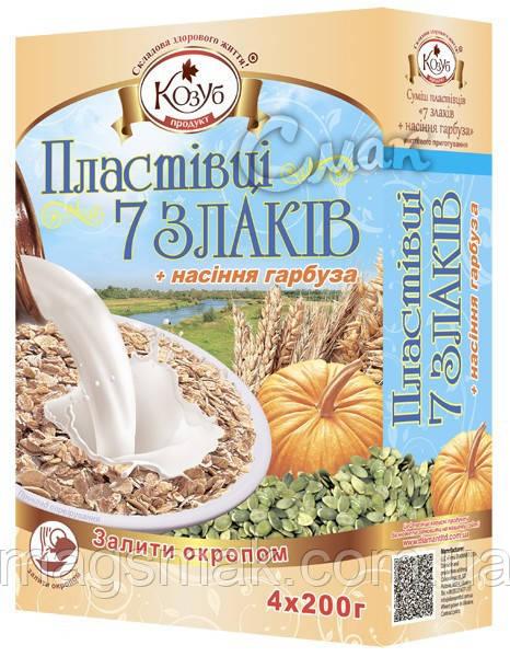 """Хлопья """"7 злаков с семенами тыквы"""", ТМ Козуб, 0.6 кг"""