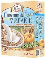 """Хлопья """"7 злаков с семенами тыквы"""", ТМ Козуб, 0.8 кг"""