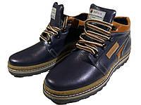 Ботинки мужские зимние  натуральная кожа синие на шнуровке (6-13-55), фото 1