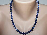 Ожерелье Лазурит 40 см Ш 8 мм