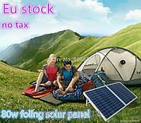 Солнечная панель портативная 2F 120W 18V 670*540*35*35 FOLD, складная солнечная батарея панель 18v