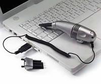 Компьютерный мини пылесос KY-8081 USB