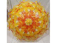 Женский зонт трость прозрачный Листопад жёлтый, фото 1