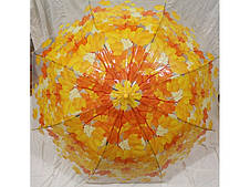 Женский зонт трость прозрачный Листопад жёлтый