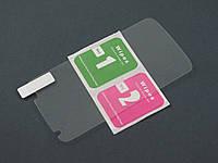 Стекло защитное для HTC Desire 526
