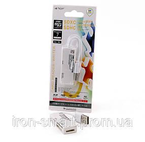 Card Reader внешний AtCom TD2047, M2/microSD/Pro Duo/SDHC